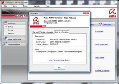 Лучший бесплатный антивирус Avira AntiVir Personal
