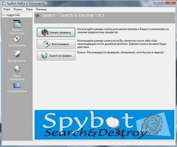 Spybot - Search & Destroy 1