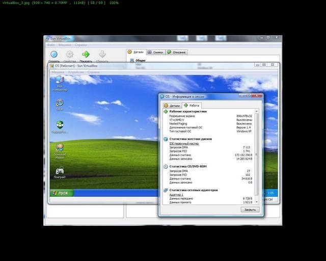 FastStoneImageViewer_3