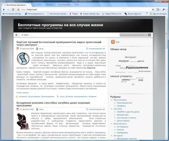 Google_Chrome2