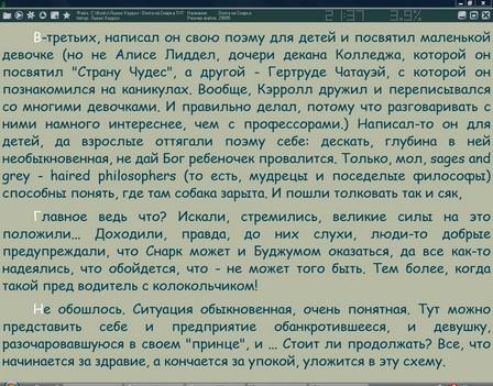 ICE_Book_Reader1