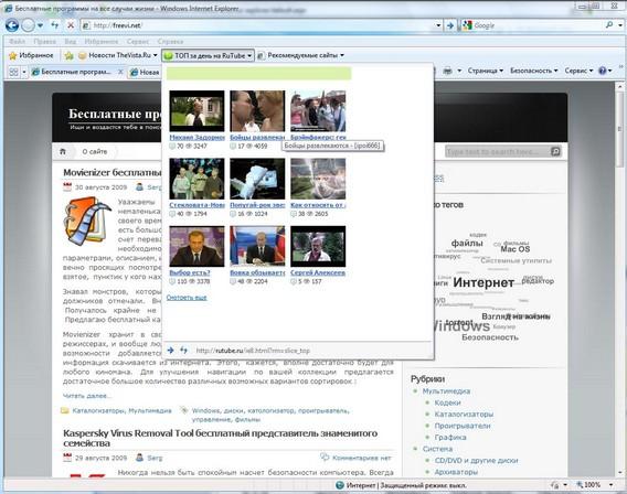 Internet_Explorer3
