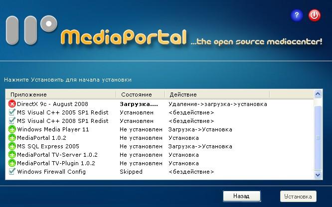 MediaPortal2
