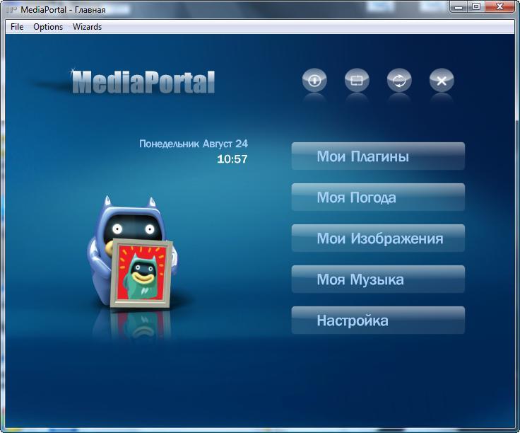 MediaPortal3