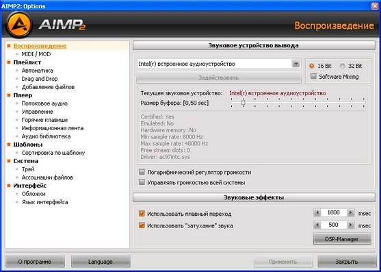 AIMP4