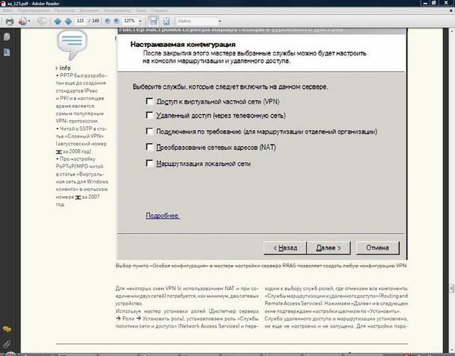Adobe_Reader1