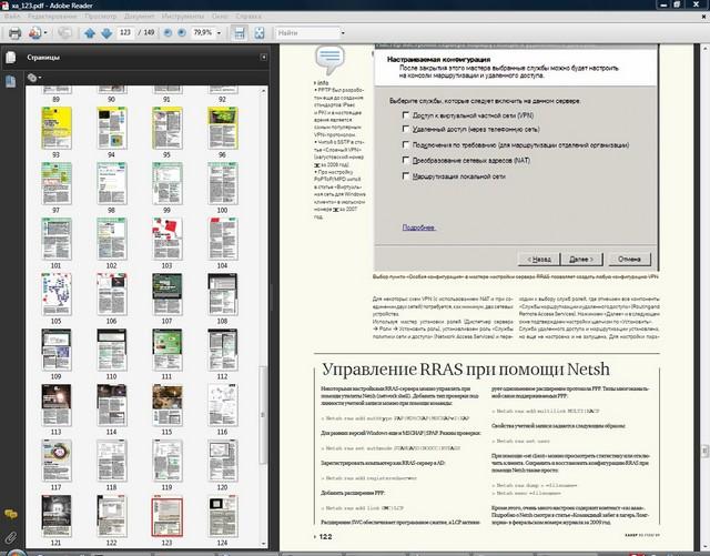 Adobe_Reader2