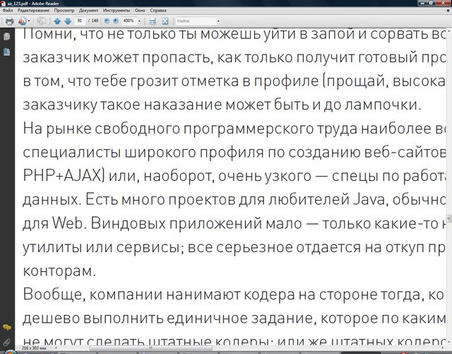 Adobe_Reader3