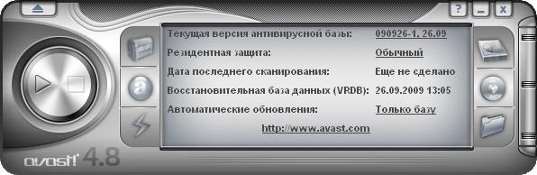 Avast!_Home_Edition1