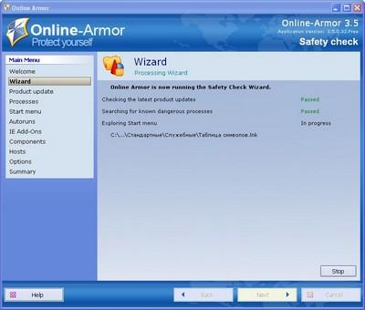 online-armor1