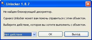 unlocker1