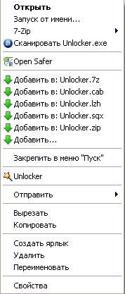 unlocker2