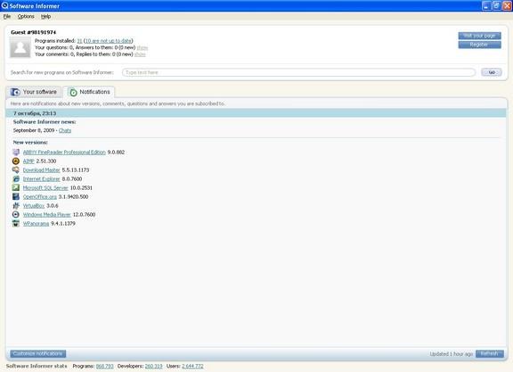Software_Informer2