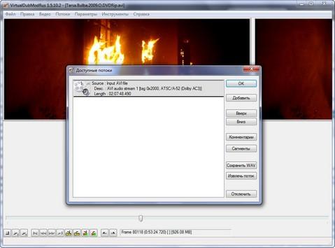 VirtualDubMod 2
