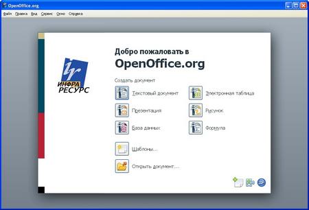 OpenOffice 1