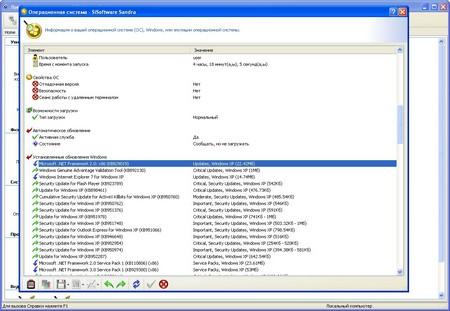 SiSoftware Sandra Lite  2