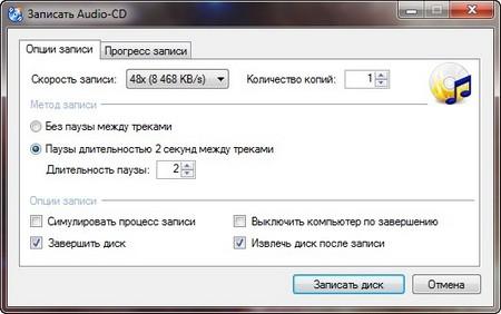 CDBurnerXP 2