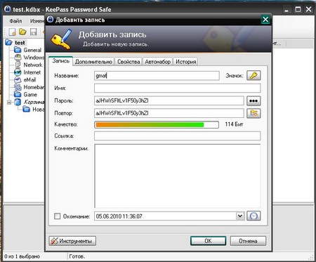 KeePass Password Safe 1