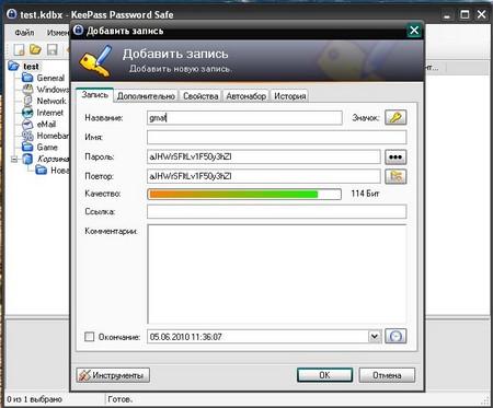 KeePass Password Safe 1