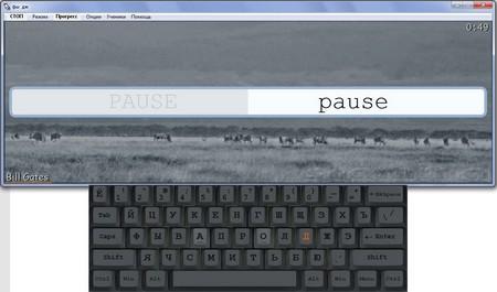 обучающая программа для печатания на клавиатуре скачать бесплатно - фото 4