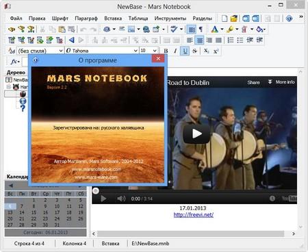 Mars Notebook2