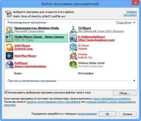 OpenWith Enhanced