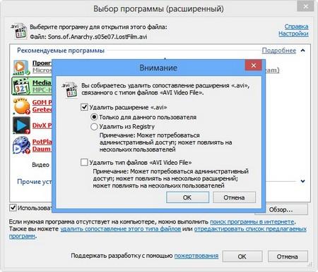 OpenWith Enhanced1