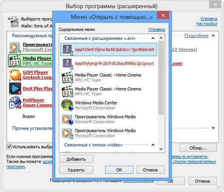 OpenWith Enhanced2