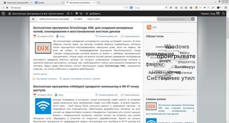 Firefox29_1