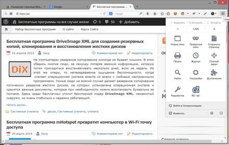 Firefox29_3