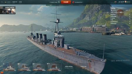 World of Warships1