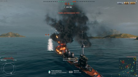 World of Warships14